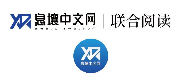 联合阅读改名:息壤中文网 即将上线